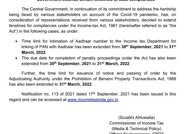 Extension under income tax timelines to ease compliances