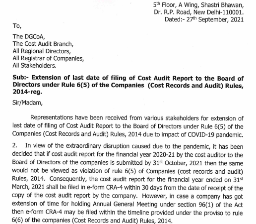 Last date of filing of Cost Audit Report to the Board of Directors